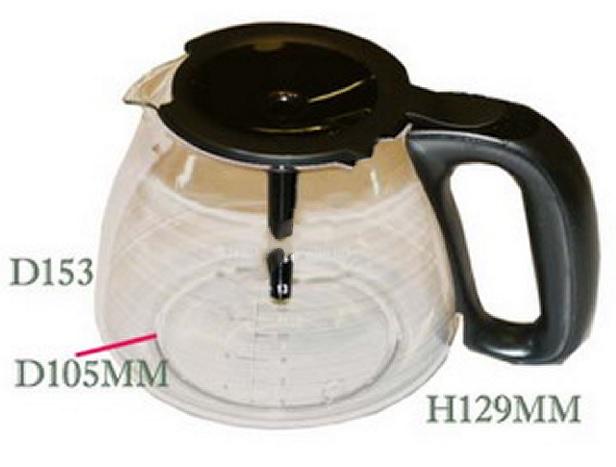 verseuse noire en verre cafetiere philips hd756321. Black Bedroom Furniture Sets. Home Design Ideas