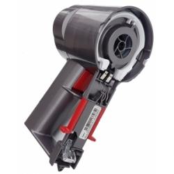 Bloc moteur aspirateur DYSON V6 ABSOLUTE
