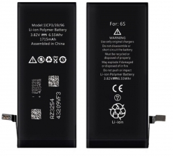 Batterie 1715 mAh pour APPLE IPHONE 6S